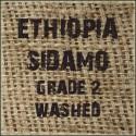 Ethiopia Sidamo Grade 2 Washed