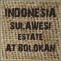 Indonesia Sulawesi private Estate at Bolokan